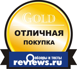Reviews: Gold! Excellent buy!